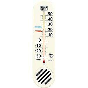 エンペックス 環境管理温度計「省エネさん」 TG‐2775 (オフホワイト)