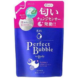 資生堂化粧品 専科(せんか) パーフェクトバブル フォーボディー つめかえ用 (350ml)