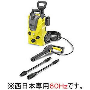 ケルヒャー 「西日本専用:60Hz」高圧洗浄機 K3サイレント K3サイレント60HZ(送料無料)