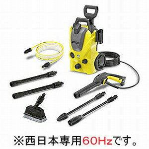 ケルヒャー 「西日本専用:60Hz」高圧洗浄機 K3サイレントベランダ K3サイレントベランダ60HZ(送料無料)