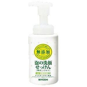ミヨシ石鹸 ミヨシ 無添加 泡の洗顔せっけん 200ml ムテンカソザイアワセンガ(200