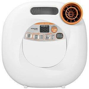テスコム ふとん乾燥機 TFD100‐W (ホワイト)(送料無料)