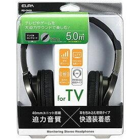 エルパ TV用ヘッドホン 3m+2m RDOH50