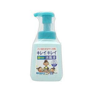 ライオン キレイキレイ薬用泡で出る消毒液ポンプ(衛生用品) キレイショウドクホンタイ(250