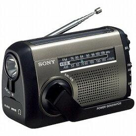ソニー SONY 「ワイドFM対応」FM/AMポータブルラジオ ICF‐B99S C