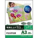 富士フイルム 画彩 写真仕上げ Hi(ハイ)絹目調(A3・20枚) WPA320HIC