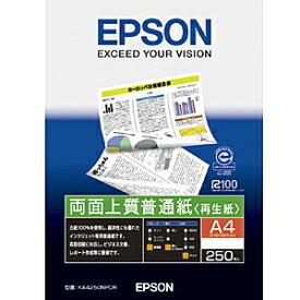 エプソン EPSON 両面上質普通紙「再生紙」(A4・250枚) KA4250NPDR
