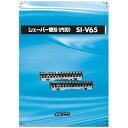 IZUMI シェーバー替刃(内刃) SI‐V65