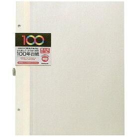 ナカバヤシ 100年台紙フリー替台紙(A4サイズ/100年台紙5枚/アイボリー) アH‐A4FR‐5‐V