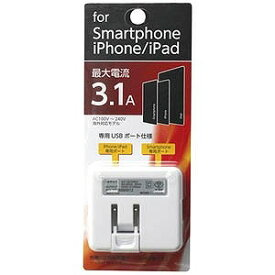 オズマ タブレット/スマートフォン対応AC−USB充電器 3.1A(2ポート・ホワイト) IACU‐2SP31W