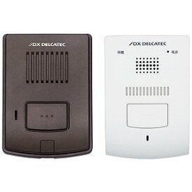 DXアンテナ ワイヤレスインターホン(親機・玄関子機セット) DWP10A1