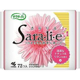 小林製薬 サラサーティ SARA・LI・E(さらりえ) 72コ入 清潔なナチュラルリネンの香り