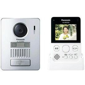 パナソニック Panasonic テレビドアホン 「ワイヤレステレビドアホン」 VL‐SGD10L