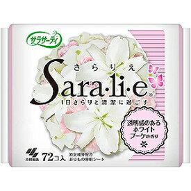 小林製薬 サラサーティ SARA・LI・E(さらりえ) 72コ入 透明感のあるホワイトブーケの香り