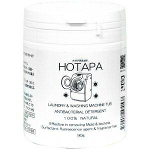 HP−027 ホタパ90g LAUNDRY&WASHING MACHINE TUB Antibacterial Detergent