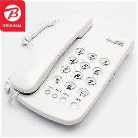 KITS 「子機なし」ノーマル電話機「シンプルイージーホン」 IT01NW(ホワイト)