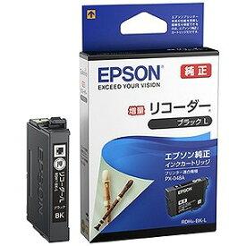 EPSON 「純正」インクカートリッジ(増量タイプ) RDH−BK−L (ブラック)