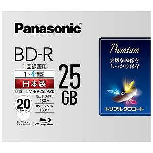 パナソニック 録画用 BD−R 1−4倍速 25GB 20枚「インクジェットプリンタ対応」 LM−BR25LP20