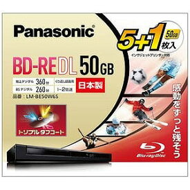 パナソニック Panasonic 録画用 BD−RE DL 1−2倍速 50GB 5+1枚「インクジェットプリンタ対応」 LM‐BE50W6S