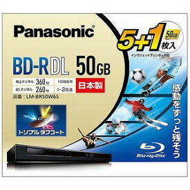 パナソニック Panasonic 録画用 BD−R DL 1−2倍速 50GB 5+1枚「インクジェットプリンタ対応」 LM‐BR50W6S
