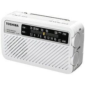東芝 「ワイドFM対応」FM/AM 手回し充電ラジオ TY‐JKR5W