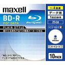 マクセル データ用BD−R(1−4倍速対応/25GB)10枚パック BR25PPLWPB.10S