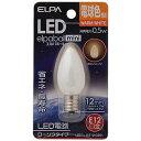 エルパ LED電球 ローソクタイプ(電球色相当/E12口金) LDC1L‐G‐E12‐G301