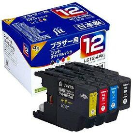 ジット 「互換」「ブラザー:LC12−4PK(4色パック)対応」 リサイクルインクカートリッジ JIT‐KB124P