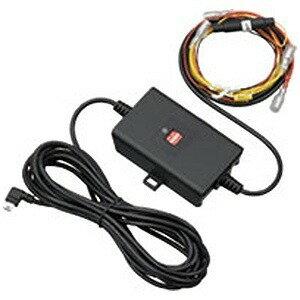 ケンウッド ドライブレコーダー用車載電源ケーブル CA‐DR150(送料無料)