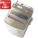パナソニック 洗濯乾燥機(洗濯10.0kg/乾燥5.0kg) NA‐FW100S3‐T (ブラウン)(標準設置無料)