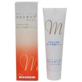 日本ケミファ モイスポリアホワイト(35g)「医薬部外品」 モイスポリアホワイト(35g