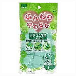 オカモト ふんわりやわらか 天然ゴム手袋 薄手タイプ Lサイズ グリーン フンワリYゴムテブクロGL(グリ