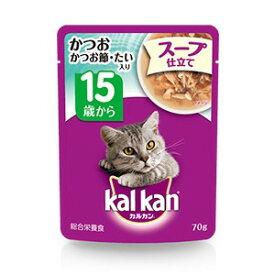 マースジャパンリミテッド 「カルカン」パウチ スープ仕立て 15歳から かつお節入りかつおとたい 70g KKパウチスープ15サイカツオタイ