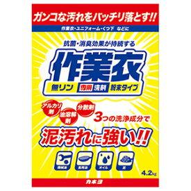 カネヨ石鹸 作業着専用洗剤4.2kg サギョウギ4.2KG