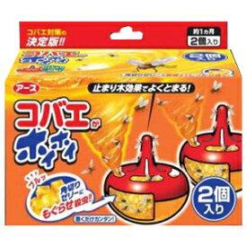 大日本除虫菊 コバエがホイホイ 2個入 コバエガホイホイ2コイリ(2P