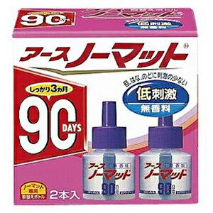アース製薬 アース ノーマット 90日用 取替えボトル 無香料 2本入 アースノーマットカエ90ニチムコウ2P