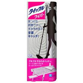 花王 クイックルワイパー フィット&キャッチ 本体