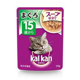 マースジャパンリミテッド 「カルカン」パウチ スープ仕立て まぐろ 15歳から 70g KKパウチスープ15サイマグロ
