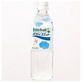 大塚製薬 ビーンスタークポカリスエット ペットボトル 500ml〔離乳食・ベビーフード 〕