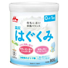 森永製菓 「森永 はぐくみ」大缶800g モリナガハグクミダイカン