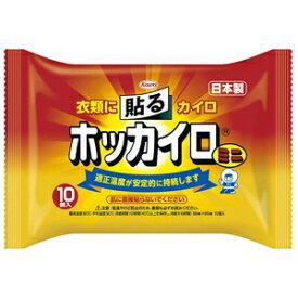 KOWA 「ホッカイロ」貼る ミニ 10個入「カイロ」 ホツカイロハルミニ10コ(10