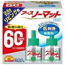 アース製薬 アース ノーマット ワイド リビング用 60日用 取替えボトル 無香料 2本入 ノマツトWトリカエ60ムコウリヨウ2P