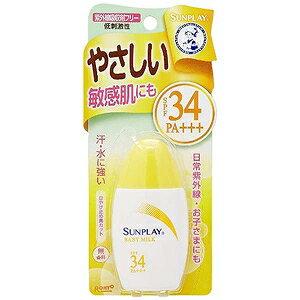 ロート製薬 「メンソレータム」サンプレイ ベビーミルク 30g サンプレイベビーミルクアルファ