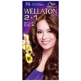 HFCプレステージ 「WELLATON(ウエラトーン)」 2+1 クリーム 7G