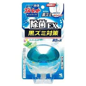 小林製薬 「液体ブルーレットおくだけ」除菌EX スーパーミントの香り 無色の水 本体 エキブルオクダケジョキンミント