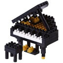 カワダ ナノブロック 「グランドピアノ」 ◆NBC‐146