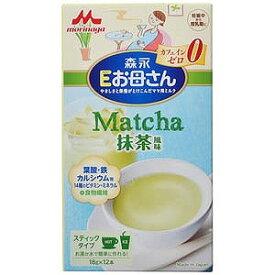 森永製菓 「森永 Eお母さん」抹茶風味 18g×12本 モリナガEアカチャンマッチャ(18g