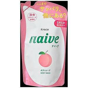 クラシエ薬品 「ナイーブ」ボディソープ(桃の葉エキス配合)つめかえ用(380ml) ナイーブBSPK(380