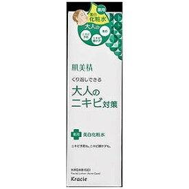 クラシエ薬品 「肌美精」大人のニキビ対策 薬用美白化粧水(200ml) ハダビセイアクネLO(200