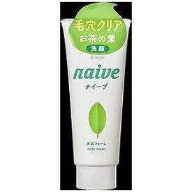 クラシエ薬品 「ナイーブ」洗顔フォーム(お茶の葉エキス配合)(130g) ナイーブSFT(130